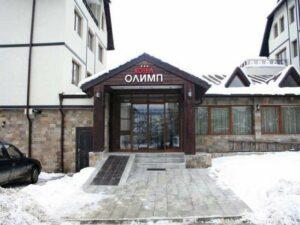 BANSKO HOTEL OLIMP