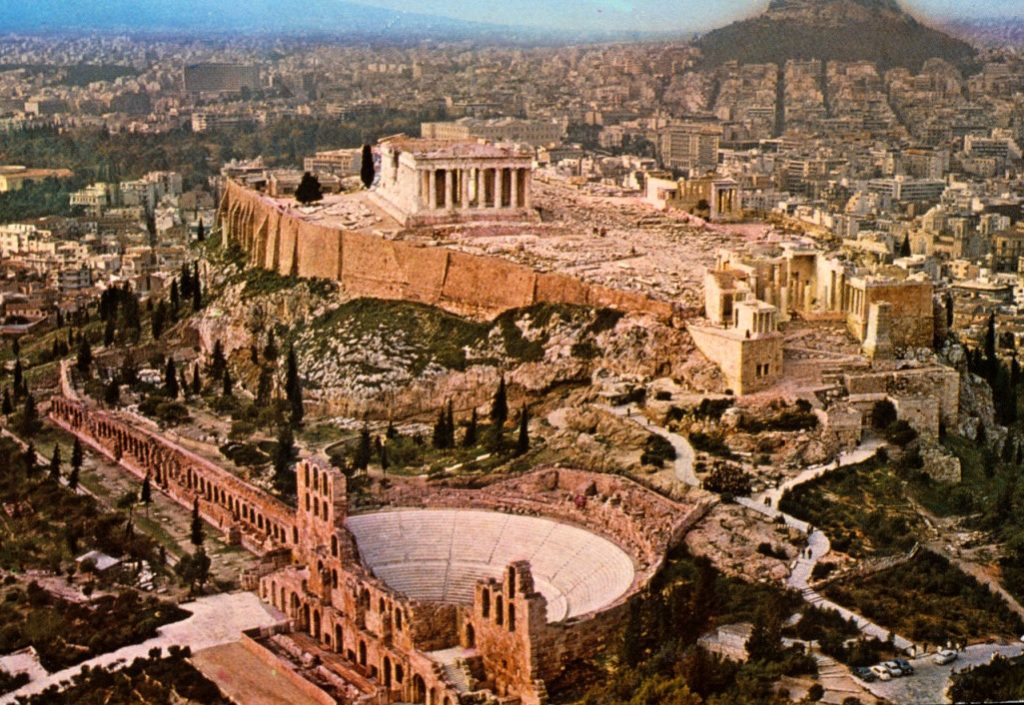 Atina putovanja 2019